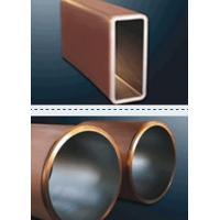 Wholesale Tubular Mould from china suppliers