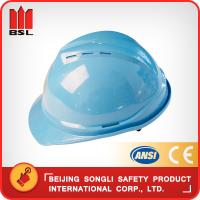 Wholesale SLH-A-12  PE/ABS  HELMET from china suppliers