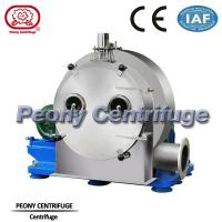 Wholesale Model PWC Horizontal Screw Centrifuge Separator - Centrifuge For Suspension Liquid from china suppliers