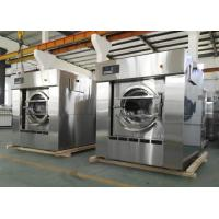 Wholesale Big Capacity Industrial Washer Machine 50kg 100kg Energy Saving Stainless Steel from china suppliers