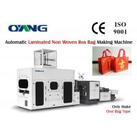 Wholesale Eco Friendly Laminated Non Woven Box Bag Making Machine High Output from china suppliers