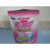 Wholesale Metalized Aluminum Foil Pouch Packaging , OPP / VMPET / PE from china suppliers