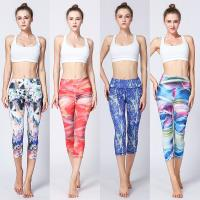 CPG Global Women's Fitness Legging Sport Running Stretched Cropped Pants Yoga  Watercolor Print  High Quality HK41