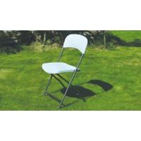 Buy cheap Folding Chairs YC-039 from wholesalers