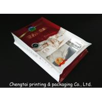 Wholesale Food Grade Heat Sealable Flat Bottom Bags For Dried Food / Snack Food Packaging from china suppliers