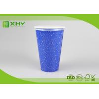 Buy cheap 12oz Eco-friendly Cold Drink Milkshake Paper Cups  with Flat/Dome Lids from wholesalers