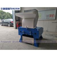 Wholesale Recycled PE PP Waste Plastic Crusher Machine Sheet Cutter Type QZ-P600 from china suppliers