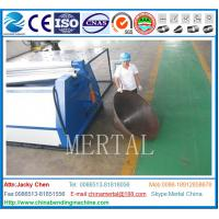 Wholesale HOT!MCLW12XNC special cone four roller plate bending machine ,production line from china suppliers
