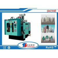 Wholesale 1050ML PE PC Water Tank PP Blow Moulding Machine High Speed CE SGS Certification from china suppliers