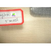 Wholesale nylon filter mesh / nylon mesh for industry liquid filteration FOOD GRADE from china suppliers