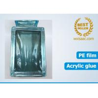 Wholesale Stab resistant duct cover shield temporary pe protective film that leaves no residue from china suppliers
