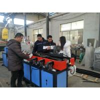 Wholesale Plastic Pipe Extrusion Line / PE PP PA Single Wall Double Wall Corrugated Pipe Production Line from china suppliers