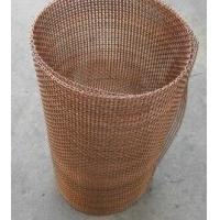 Wholesale Decorative Crimped Brass/Coper Wire Mesh Used Almost Exclusively Indoors, Resistant to acid, alkali, wear, corrosion. from china suppliers