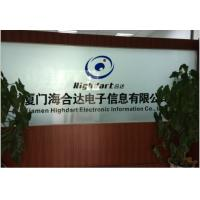Xiamen Highdart Electronic Information Co.,Ltd.