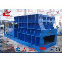Wholesale Waste Metal Scrap Shearing Machine , Scrap Metal Machines 1400mm Blade Length from china suppliers