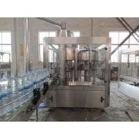 Wholesale Silvery White Water Bottle Filling Machine Automatic  6.57kw from china suppliers