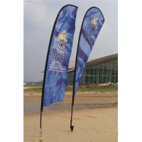 Wholesale Outdoor Flag Banners For Advertising from china suppliers