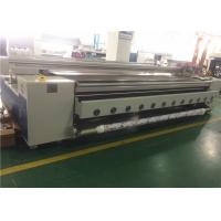 Wholesale Large FormatCotton Printing Machine With Belt  Direct Printing On Cotton / Carpet / Blanket from china suppliers