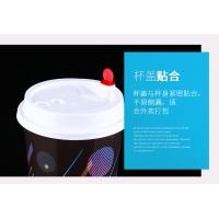 Wholesale Frosted Disposable PP Plastic Party Cups Custom print Logo christmas from china suppliers