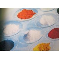Buy cheap electrostatic powder coating from wholesalers