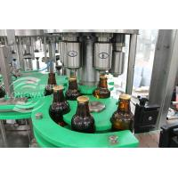 Wholesale Pull Ring Cap Glass Bottle Beer  Filling Machine (Washer filler capper three in one unit )100% Factory from china suppliers