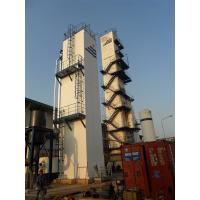 Wholesale 2000 Nm3/h ~ 2500 Nm3/h  Oxygen gas plant   Papermaking Industry Gaseous Nitrogen O2 from china suppliers