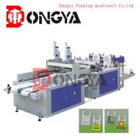 Quality Full Automatic High Speed T - Shirt Bag Making Machine With Double Servo Step Motor for sale