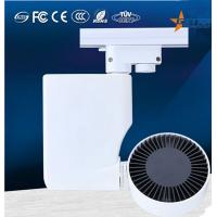 Wholesale IP44 White COB Led Track Light 30W Clothing Shop Applied from china suppliers