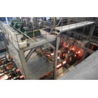 Wholesale 80x80 Steel Billet Continuous Casting Machine One Strand High Efficient from china suppliers