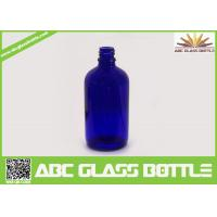 Wholesale 100ml Blue Essential Oil Glass Bottle from china suppliers