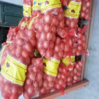 Wholesale Chinese 2018 New Fresh Red Onion 3-5cm,factory direct supply, excellent price, fast delivery. from china suppliers