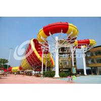 Wholesale Tornado Large Fiberglass Water Slides , 720 Riders Per Hour Capacity of Water Park from china suppliers