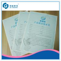 Wholesale Gift / Stock / Share / Degree Certificate Printing Service , Pantone Color from china suppliers