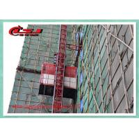 Quality 1000kg Vertical Construction Elevator Two Cage , Construction Material Lifting Hoist Lift for sale