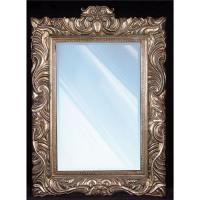 Quality FRAME MIRROR HOME FURNITURE for sale