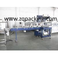 Wholesale Automatic Bottle Shrink Film Machine/wrapping Machine from china suppliers