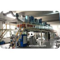 Wuxi Isaac Industry Co., Ltd.