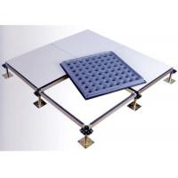 Buy cheap Power Station Raised Floor Panels Ceramic Anti Static Dust Proof from wholesalers