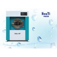 Wholesale Integrated Fully Automatic Washing Machine 30kg - 100kg With CE ISO9001 from china suppliers
