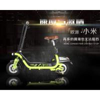 Wholesale Adult / Kids Electric Scooter With Seat 100w Motor 8 Climbing Ability from china suppliers