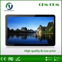 Wholesale Outdoor 42 Inch Desktop Touch Screen Kiosk Advertising Machine Vandal - Resistant from china suppliers