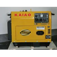 Wholesale Portable 3KW Silent Diesel Generator With AVR Self-Excited Constant Voltage from china suppliers