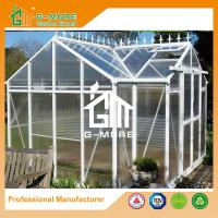 Wholesale G-MORE Extra Heavy Duty Classic English Style Easy DIY Orangery Aluminium Sun Room from china suppliers