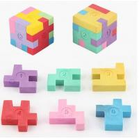 Wholesale Rubber Eraser, Promotional Fancy Puzzle 3D Shaped Eraser from china suppliers