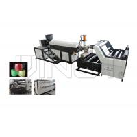 Wholesale SJ-65 / SJ-85 / SJ-95 Plastic Rope Making Machine For Polypropylene Twine from china suppliers