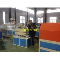 Wholesale Soft PVC Fiber Reinforced Hose Plastic Pipe Extrusion Line / PVC Pipe Extruder Machine from china suppliers