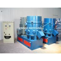 Wholesale Plastic Agglomerator Machine for Soft PVC LDPE PET fibres / Plastic Granules Making Machine from china suppliers