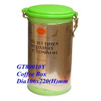 Wholesale Coffee box, coffee case, coffee can, metal coffee case,coffee  Jar,metal coffee can from china suppliers