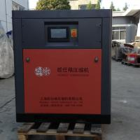 Wholesale Screw Type Oil Free High Pressure Air Compressor 15KW 20HP with CE / ISO / SGS from china suppliers