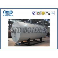Wholesale Horizontal Industrial Thermal Oil Boiler , Oil Fired Steam Boiler Low Pressure from china suppliers